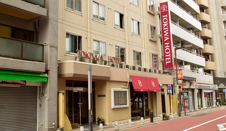 tokiwahotel、ときわホテルは温泉があります