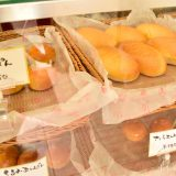 nippori,yanaka,bakery