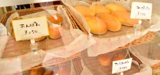 nippori,yanaka,bakery,bakery-komugyu