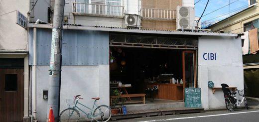 オーストラリアのカフェ「CIBI」